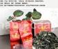 金线莲养生茶;天山雪菊,礼品盒
